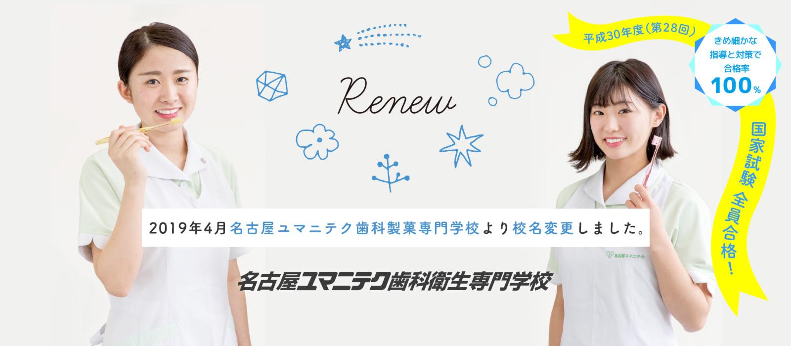 https://dental.ao-g.jp/wp-content/uploads/2019/04/mainvisual_bn_01_100.jpg