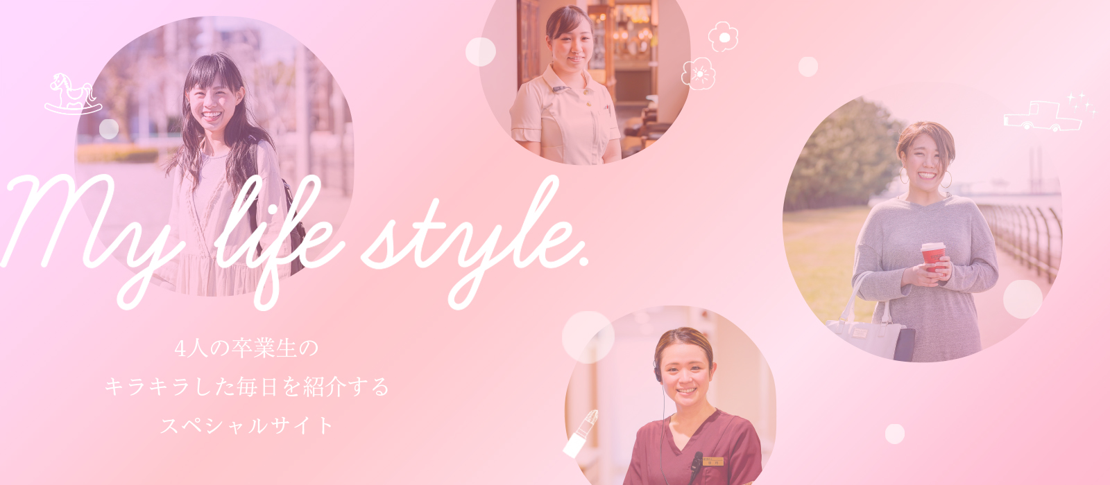 https://dental.ao-g.jp/wp-content/uploads/2020/05/d_og_banner.jpg